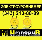 Уровнемер ЭУ тросовый:  ЭУ-35,  ЭУ-50,  ЭУ-100,  ЭУ-150,  ЭУ-200,  Липецк