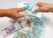 Срочно поможем получить кредит наличными