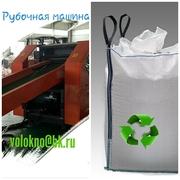 утилизация переработка  стеклОткань стекловОлокно